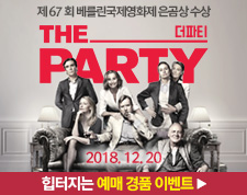 https://www.cinecube.co.kr/event/view.jsp?e_idx=776&rnum=1&searchflag=OK&searchtarget=1&e_type=